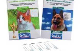 Барс против блох и клещей для собак и кошек фото