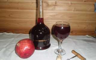 Вино из граната в домашних условиях