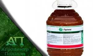 Гербицид Прима: инструкция по применению, нормы расхода, аналоги, токсичность