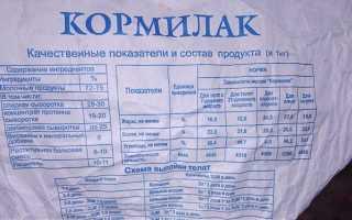 ЗЦМ (Заменитель цельного молока для выпойки телят)