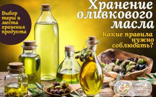Где лучше хранить оливковое масло