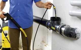 Как прочистить канализационную трубу народными средствами или профессиональной техникой