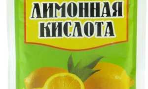 Как почистить стиральную машину лимонной кислотой: рецепт для машины автомат