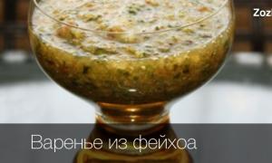 Варенье из фейхоа: рецепт приготовления без варки, с добавлением других плодов, польза этих ягод