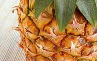 Как выглядит ананас, достойный покупки?